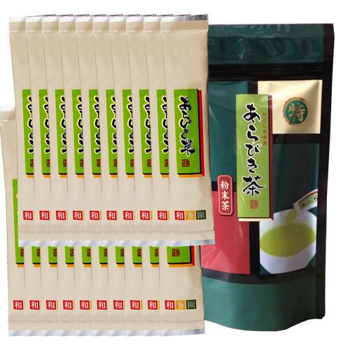 Arabikicha 2g packets (20)